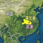 武漢の新型肺炎コロナウイルス発生はいつから?12月8日から時系列で紹介!