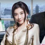 【ハケンの品格2】 篠原涼子 ポンチョ風コートのブランドは何?
