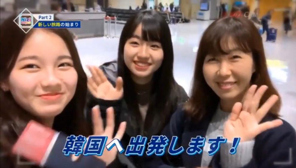 NiziUアヤカの本名は?家族構成・妹も美人!【画像】東京合宿~プレデビュー