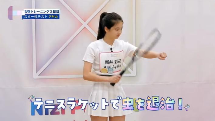 テニス 虹プロ