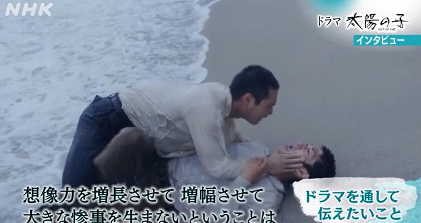 京丹後の海岸 平海海水浴場 三浦春馬さんが入水自殺しようするのを柳楽優弥がとめる