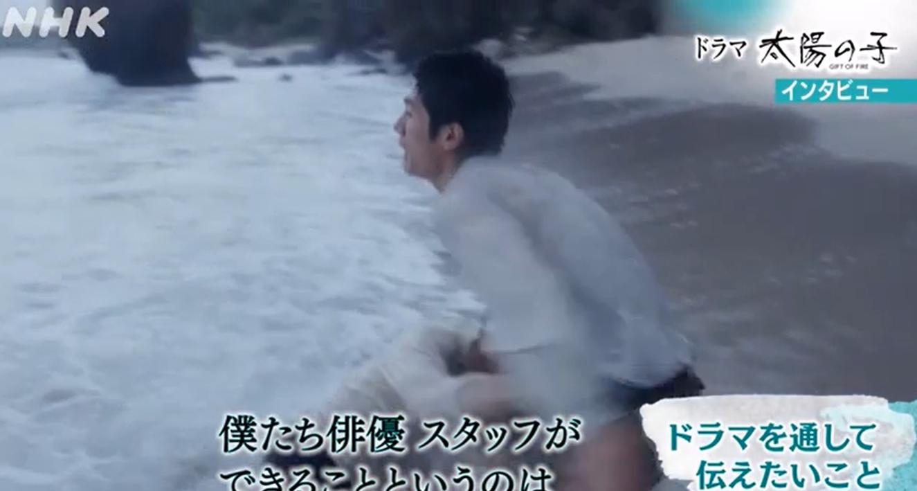 京丹後の海岸 平海海水浴場 三浦春馬さんが入水自殺しようとする