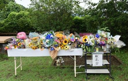 三浦春馬献花台が設置されました 【栃木県】恋空ロケ地 千手山公園
