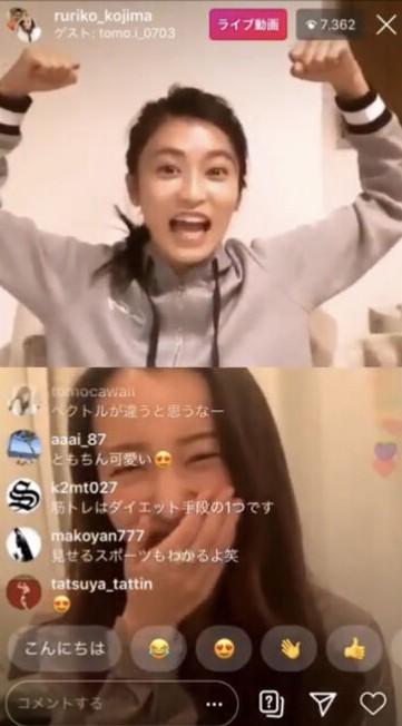 こじるり小島瑠璃子インスタライブ