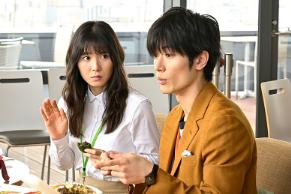 ドラマカネ恋 松岡茉優 三浦春馬 ランチどき