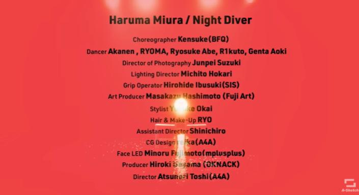 三浦春馬 MV Night Diver 十字架