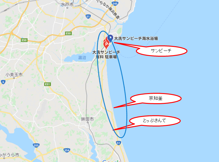 三浦春馬サーフィンスポット鉾田市サンビーチ