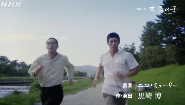 太陽の子 京都 鴨川 柳楽優弥さんと三浦春馬さんが川沿いを走るシーン