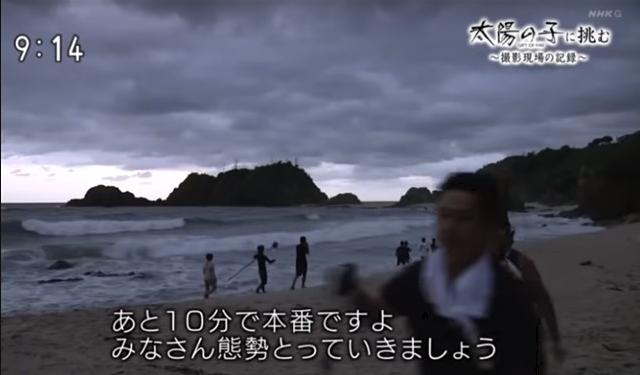 太陽の子 京丹後の海岸 平海海水浴場 丹後松島エリア