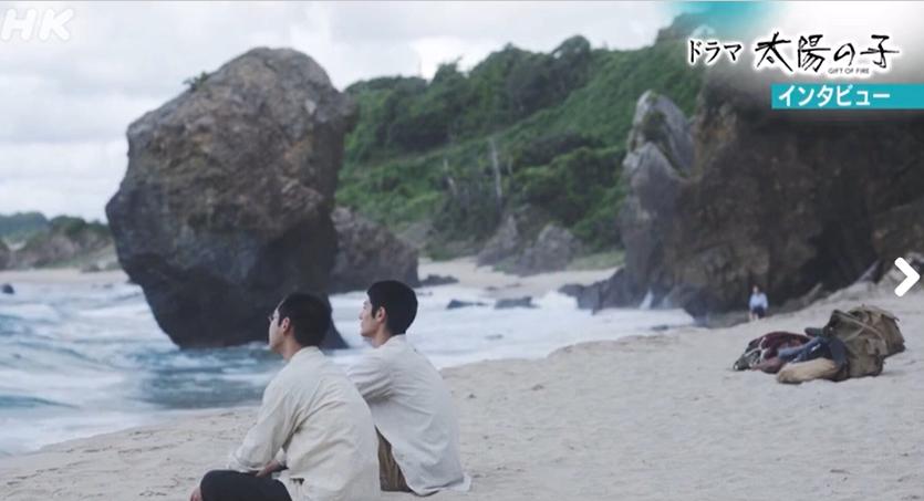 太陽の子 京丹後の海岸 平海海水浴場 三浦春馬さんが入水自殺しようとした