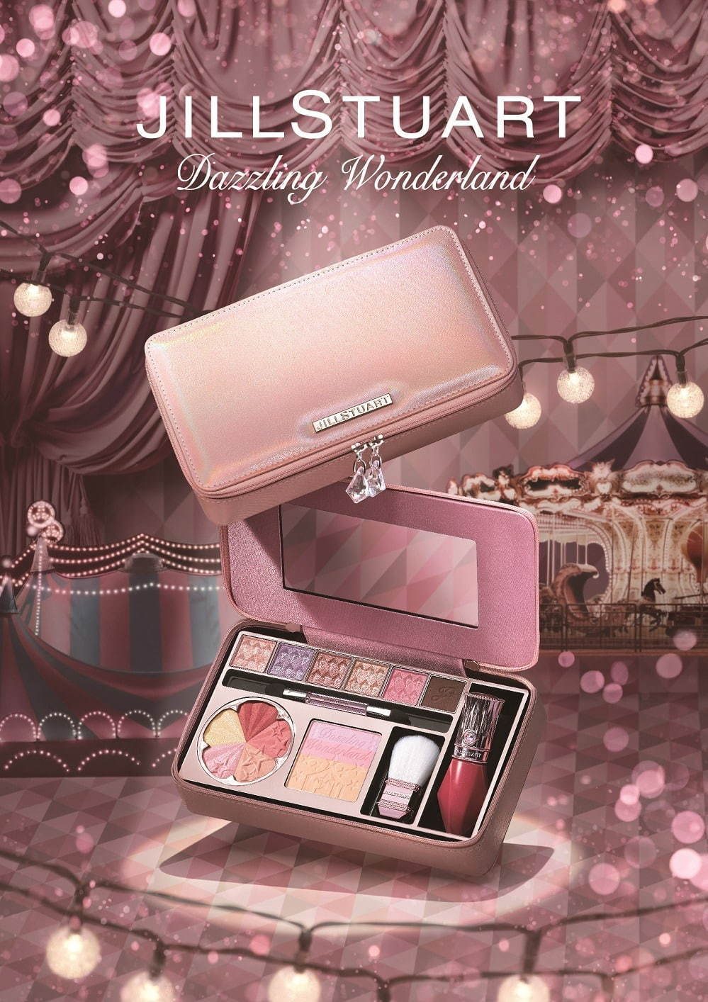 JILL STUART Beauty2020 dazzling wonderland ダズリングワンダーランド