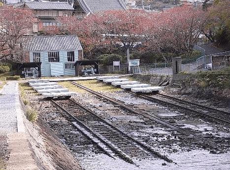 天外者てんがらもん小菅修船場跡 三菱重工業長崎造船所跡