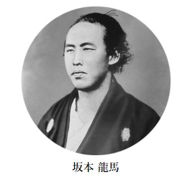 坂本龍馬 西川貴教