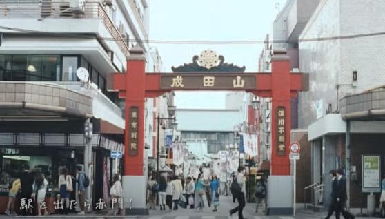 石原さとみ/東京メトロ「Find my Tokyo.」富岡八幡宮