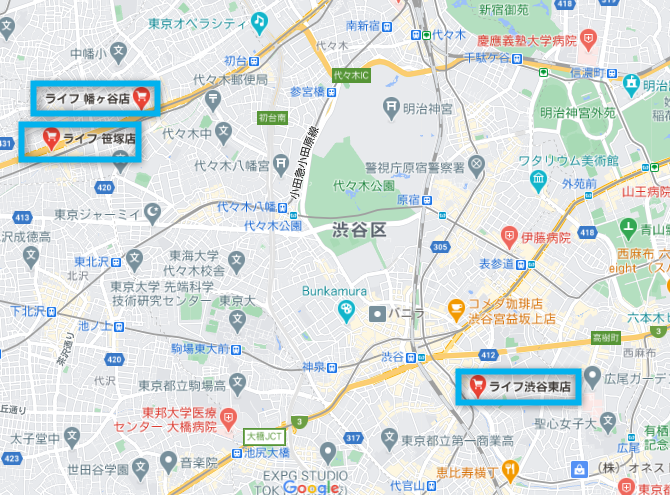 渋谷区LIFEスーパー