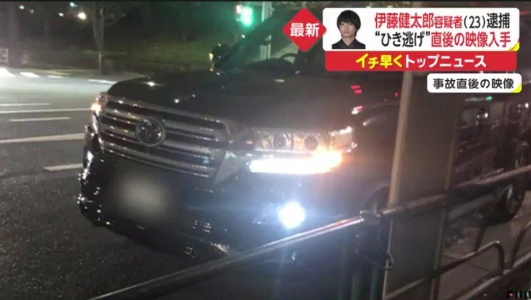 伊藤健太郎 トヨタ ランドクルーザー200