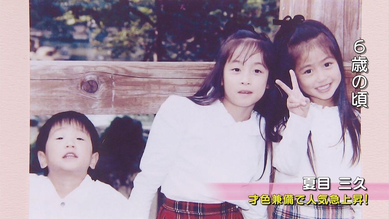 【顔画像】夏目三久弟の名前は大造で高学歴検事!弁護士妻を持つイケメン!