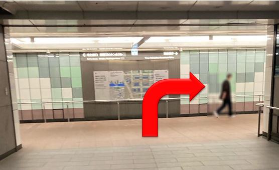 新宿免許更新センターへ地下から新宿駅南口からの行き方!都庁【画像あり】